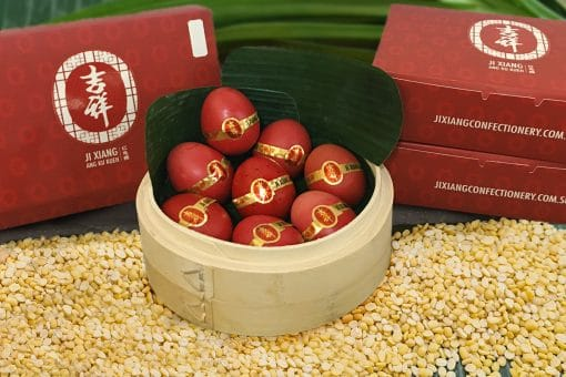 Chinese Red Eggs 紅蛋
