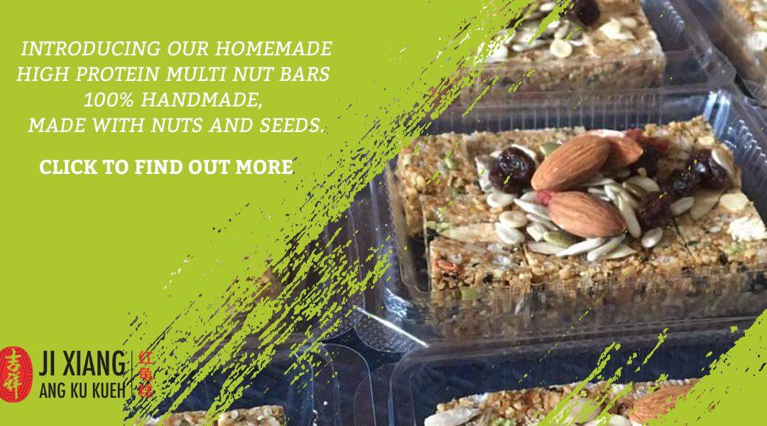 Multi Nut Bars 坚果切糕